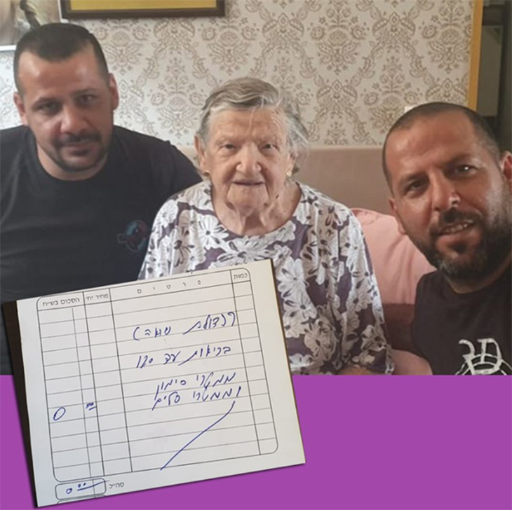 Palestinian Plumbers Rendered Their Services Free Of Charge After Finding Out That Their 95-Year-Old Client is a Holocaust Survivor